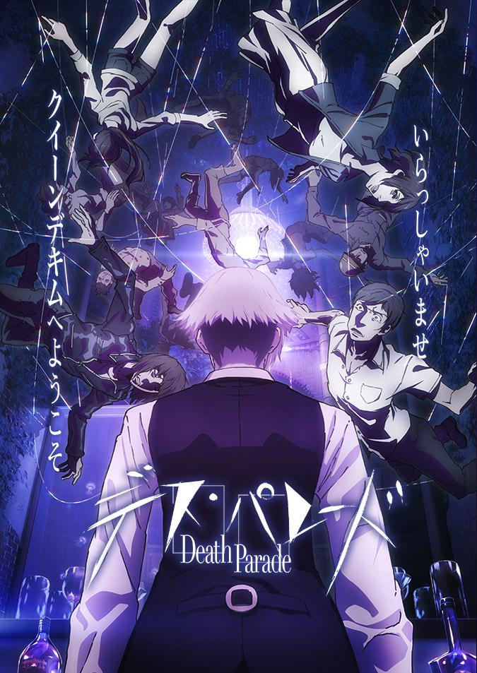 Haruhichan.com_Death-Parade-Key-Visual