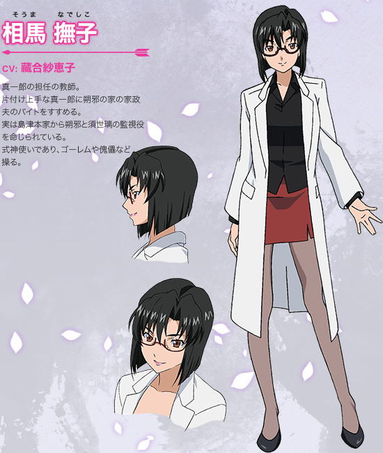 Isuca_Haruhichan.com-Anime-Character-Designs-Nadeshiko-Souma