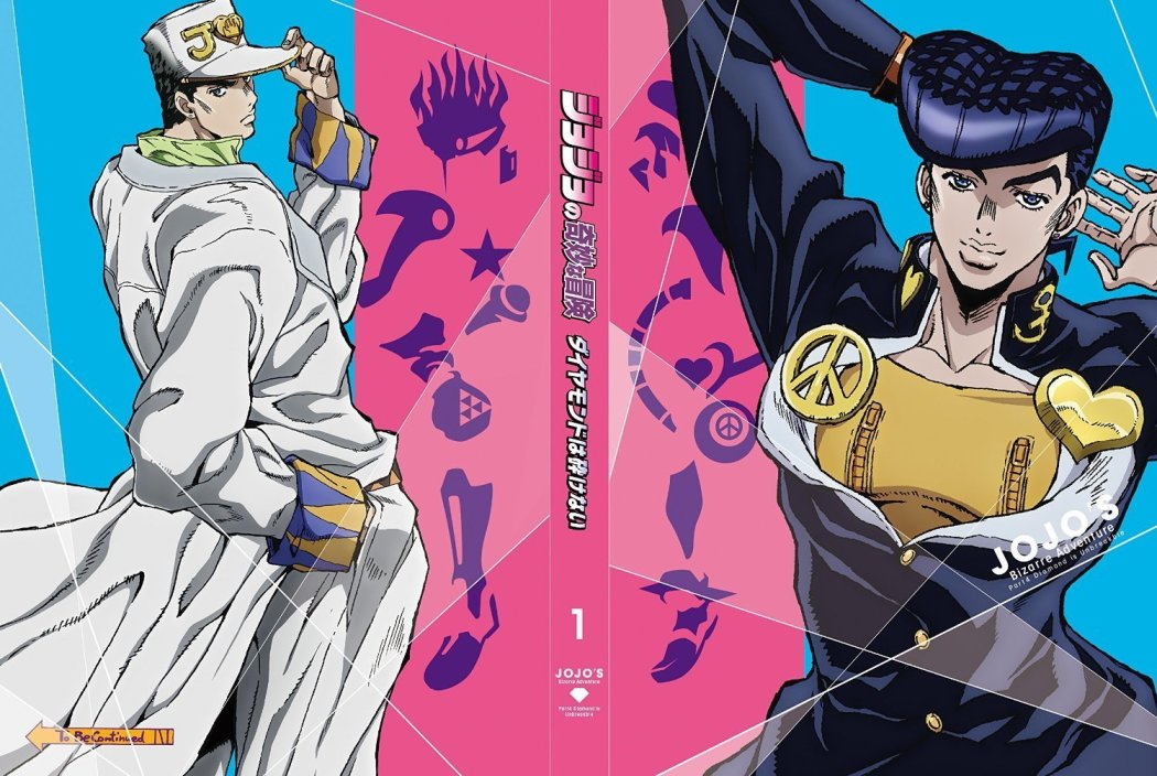 JoJo's Bizarre Adventure – Diamond Is Unbreakable volume 1 cover