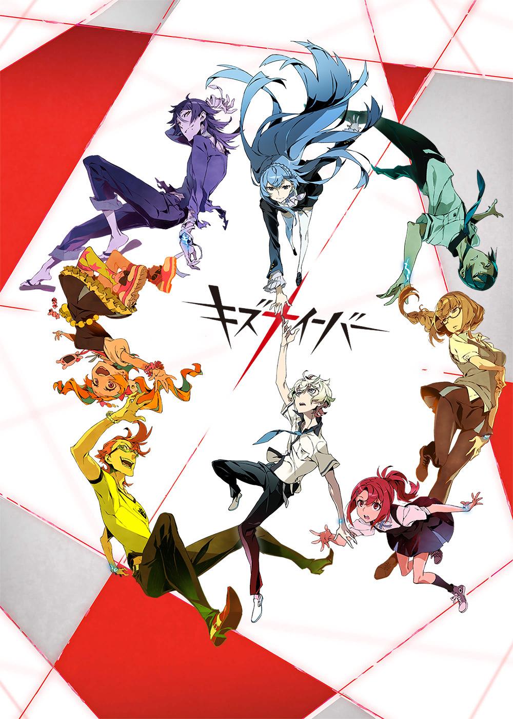 Kiznaiver-Anime-Visual