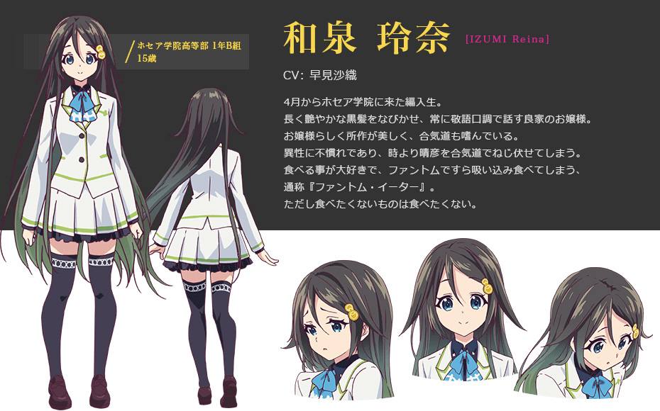 Musaigen-no-Phantom-World-Anime-Character-Designs-Reina-Izumi
