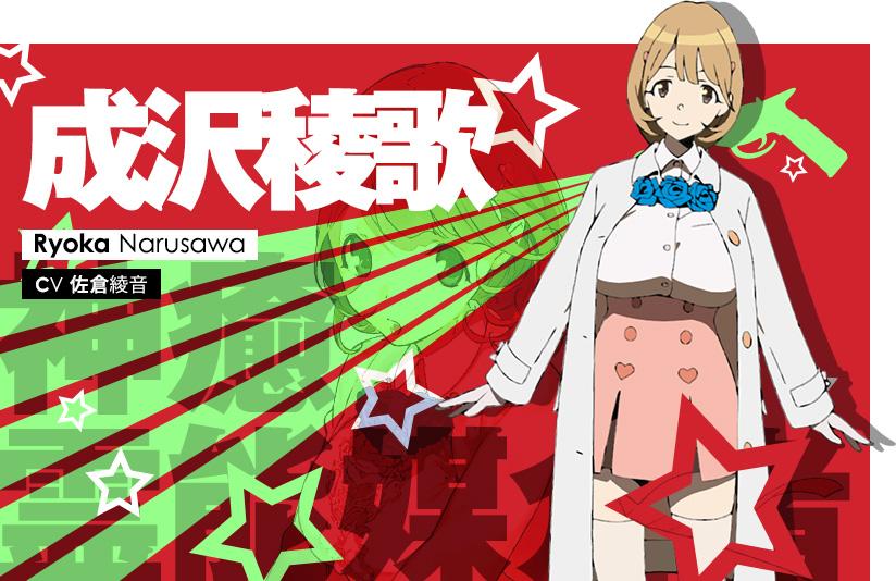 occulticnine-anime-character-designs-ryoka-narusawa-01