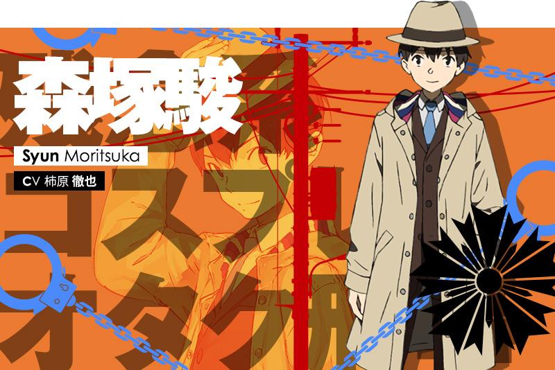 occulticnine-anime-character-designs-shun-moritsuka-01
