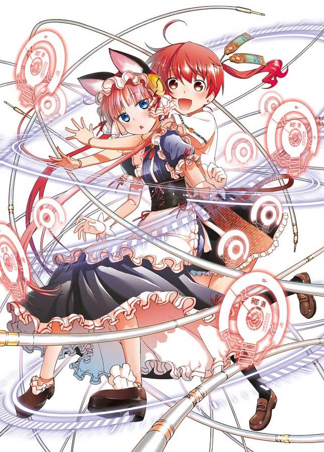 Pandora of the Crimson Shell Ghost Urn manga visual