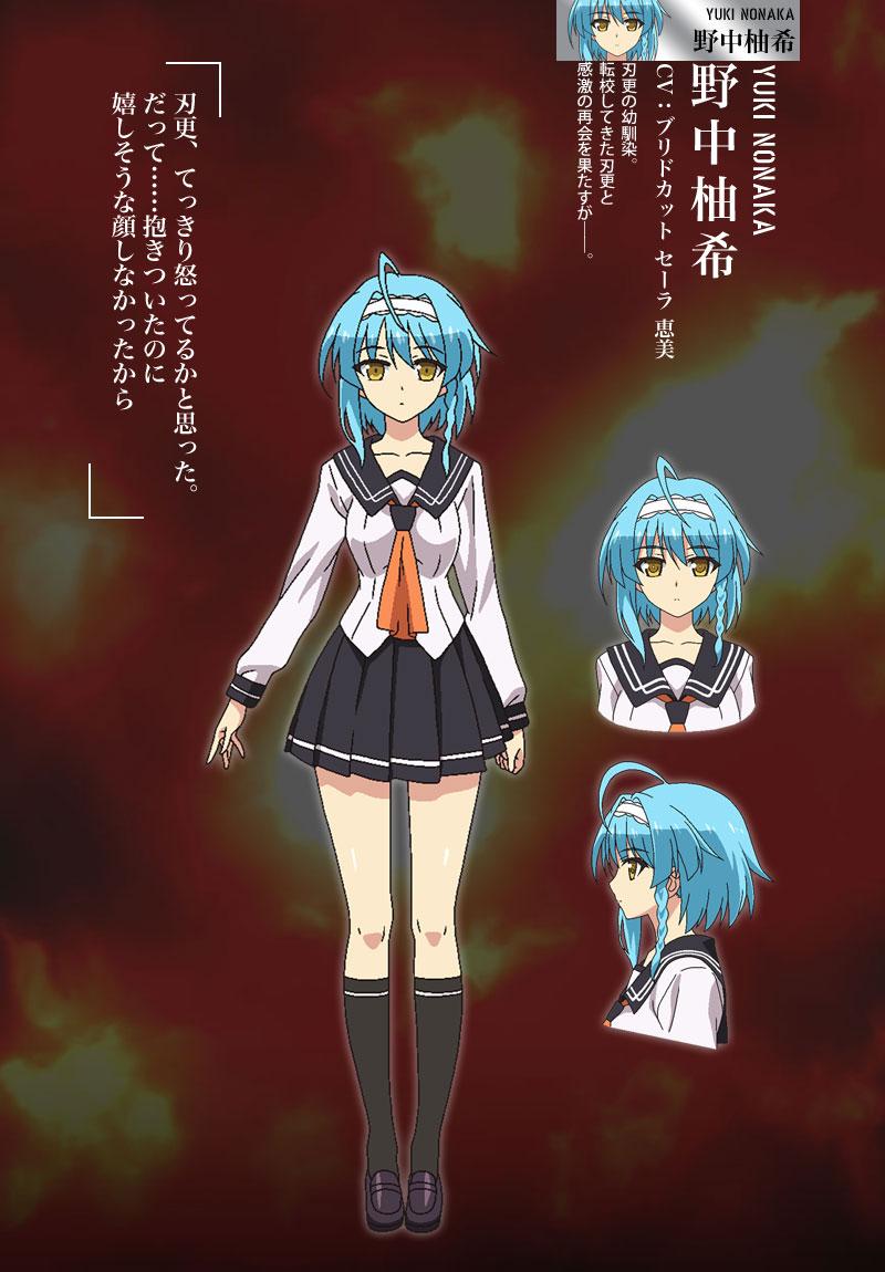 Shinmai-Maou-no-Testament_Haruhichan.com Anime-Character-Design-Yuki-Nonaka