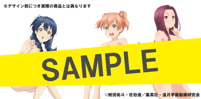 Shokugeki no Souma Blu-ray anime Bonus HMV