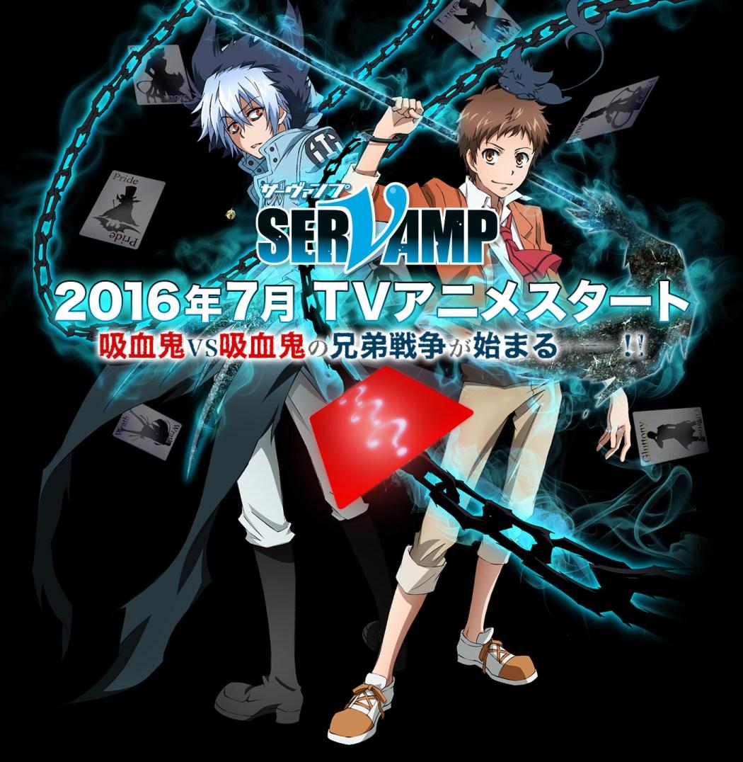 servamp tv anime visual