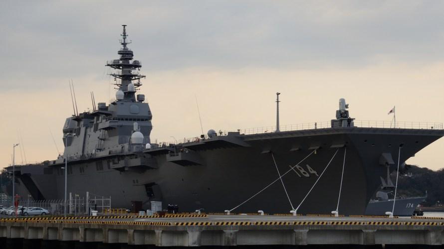 DDH-184「かが」就役 横須賀港にて撮影レポート