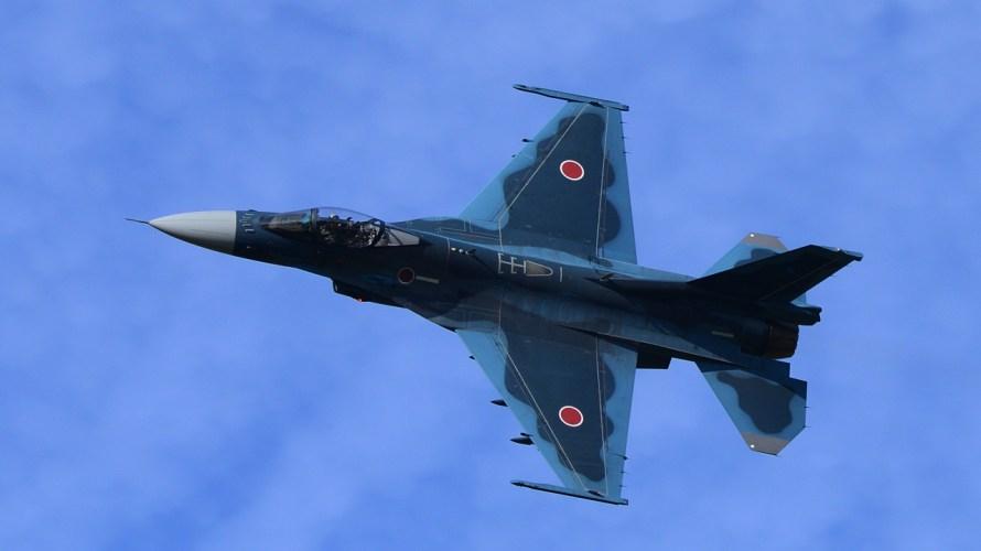 百里基地にF-2・第3飛行隊がやってくる(7月上旬まで)