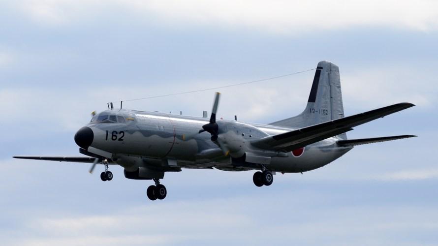 エンジンを積み替え日本の空を飛ぶ。航空自衛隊のスーパーYS