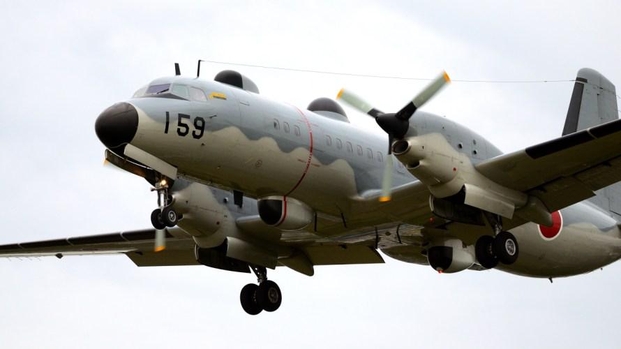 航空自衛隊・電子作戦群 航空祭に現れない、基地HPにも載ってない飛行隊