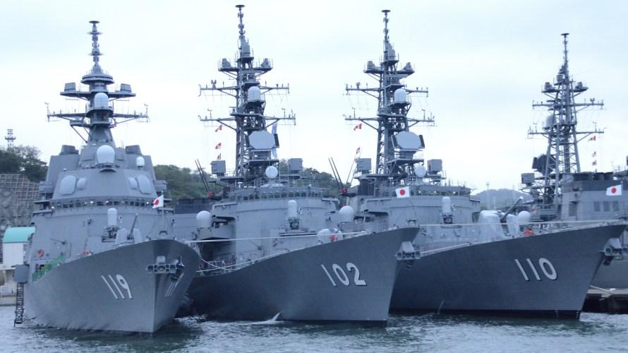 観艦式は中止になったけど。各国艦艇で賑わう横須賀へ行ってきた
