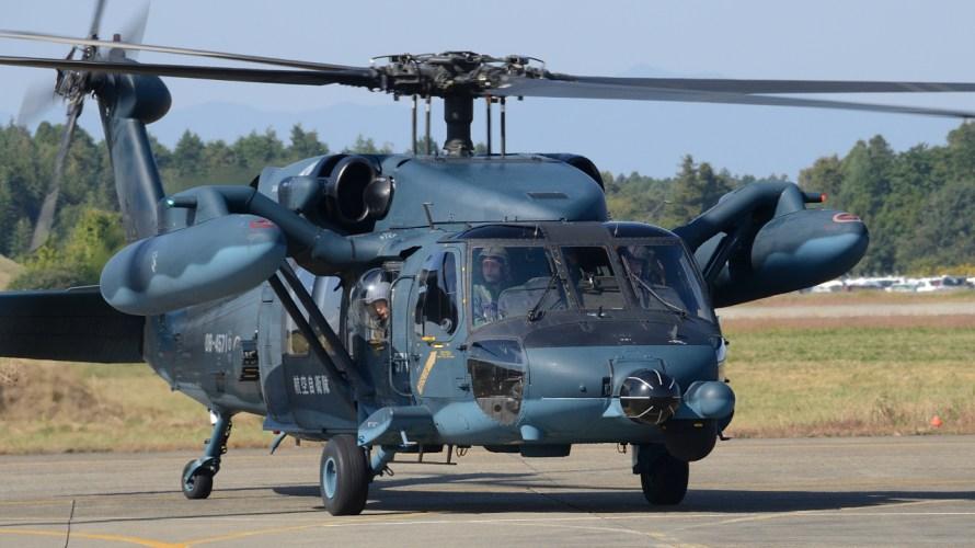 空自のヘリパイロット訓練生が人生で最初に乗るヘリは『UH-60J』