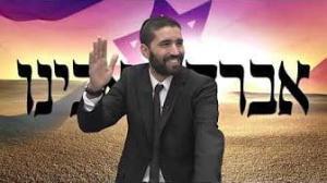 הרב שניר גואטה