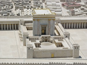 rp_Second_Temple-300x225.jpg