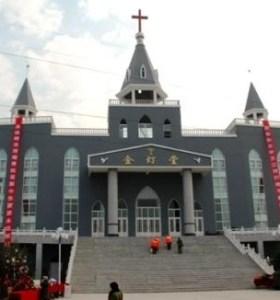 three-self-church