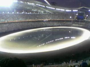 Φωτογραφία από τη θέση μας στο Ολυμπιακό Στάδιο - 1.