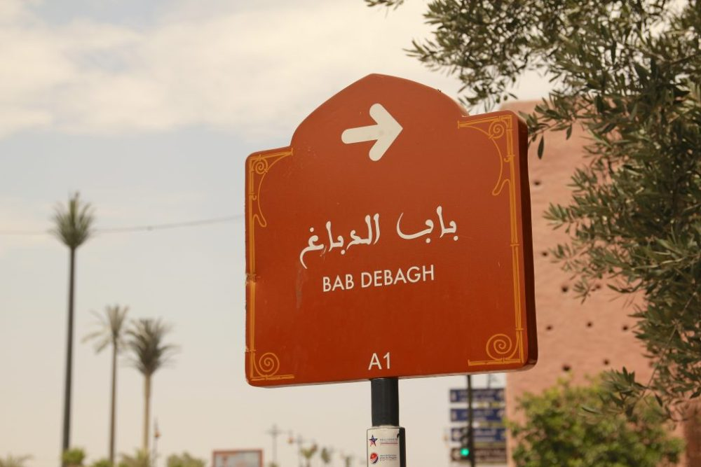 Directional sign in Marrakech, Morocco
