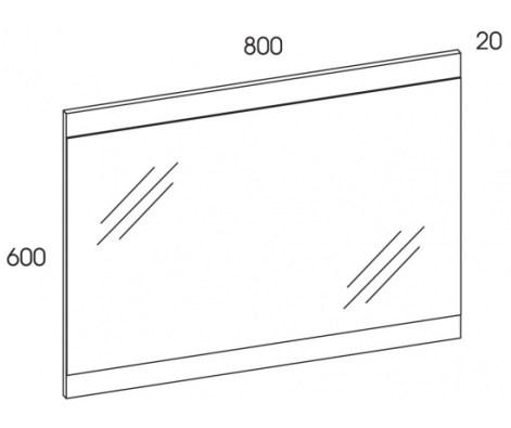 lustro plate 80