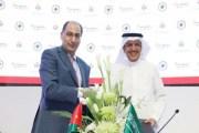توقيع اتفاقية تنفيذ محطة الريشة للطاقة الكهروضوئية