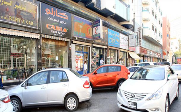 دبي: أول خدمة بالشرق الاوسط لتأجير السيارات بالساعة