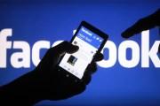فيسبوك: ازدياد الطلبات الحكومية حول الجرائم الإلكترونية في الأردن