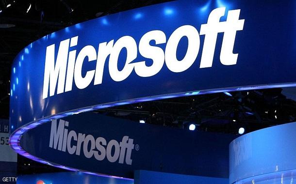 500 مليار دولار قيمة مايكروسوفت