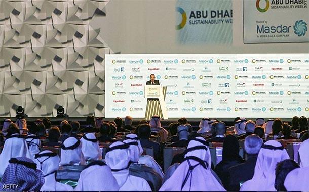 اختتام أعمال قمة العالمية لمستقبل الطاقة في أبوظبي
