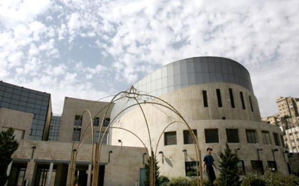 مبنى أمانة عمان - (أرشيفية)