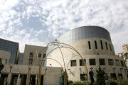 اتفاقية لاطلاق جائزة أمانة عمان لمشاريع التخرج الهندسية بالمواصلات