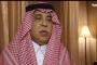 السعودية ..... بدء مناقشة صرف 200 مليار ريال للقطاع الخاص