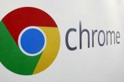 لماذا غُرمت جوجل 20 مليون دولار؟