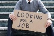 عمالة وبطالة وحد أدنى للأجر