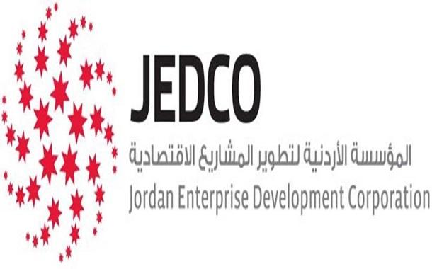 21 شركة أردنية تنضم إلى برنامج تسريع نمو المشاريع الإقتصادية