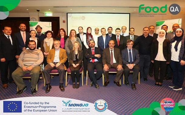 مشروع  لتعزيز التعاون بين الأكاديميا والصناعة في مجال جودة الأغذية وسلامتها