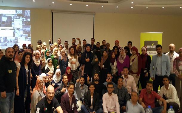 أمنية تدعم ورشة TTI لتوعية الشباب في العقبة