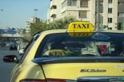 إطلاق مشروع نظام اتصال وتتبع للتكسي الأصفر في عمان