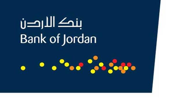 _49906_logo-JB
