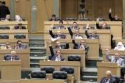 مجلس النواب يقر مشروع قانون الأوراق المالية