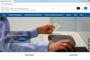 شركة الحوسبة الصحية تطلق موقعها الإلكتروني الجديد