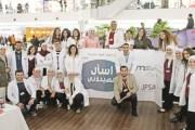 MS Pharma ترعى حملة «اسأل الصيدلاني»