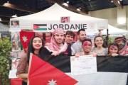 مبادرة الطالب عمر الدبايبة تمثل حضارة الأردن