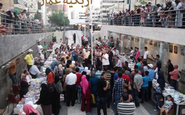 جانب من احتفالية أزبكية عمان باليوم العالمي للكتاب قبل عامين في شارع الثقافة بعمان - (أرشيفية)