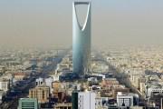 السعودية تطلق أكبر مدينة ترفيهية في العالم