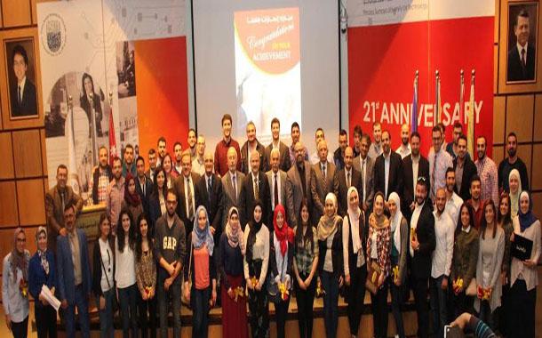 جامعة الأميرة سمية تكرم طلبتها المتفوقين بامتحان الكفاءة الجامعية