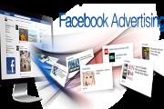 فيسبوك تستقطب أموال 5 مليون معلن شهرياً