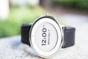 Verily .. ساعة ذكية طبية بدون تطبيقات ولا إشعارات