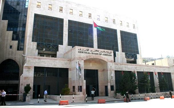 تأسيس الشركة الأردنية لأنظمة الدفع والتقاص