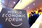 المومني : مشاركة ألف شخصية قيادية في المنتدى الإقتصادي