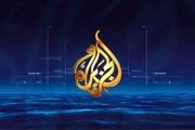 مصر تحجب 21 موقعا إلكترونيا بينها الجزيرة